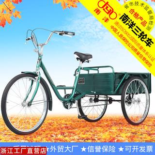 Трехколёсные,  Южная иностранных 80 автомобиль долго держать тормоз для взрослых подключать ребенок отцовство фут велосипед легкий пожилой человек сила трехколесный велосипед., цена 9643 руб