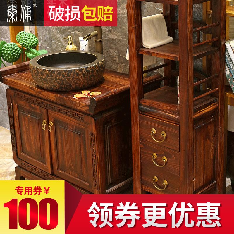 中式浴室柜組合洗面盆柜組合衛浴柜臺盆簡約復古中式實木浴室柜