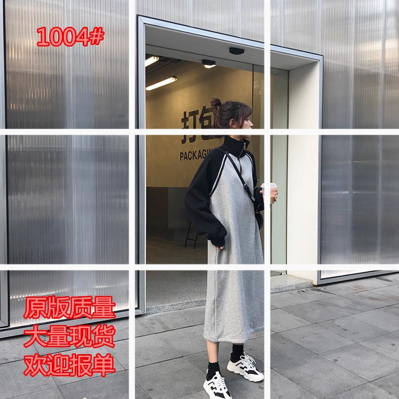 定制长款过膝拼色立领加绒卫衣连衣裙女2018秋冬韩版学生打底衫潮