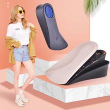 马丁靴鞋垫防臭吸汗增高神器内增高鞋垫