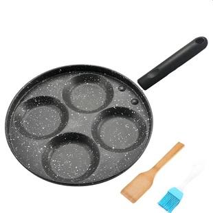 四孔平底锅家用早餐煎蛋神器