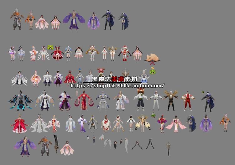 次时代角色模型 仙侠苍穹之剑中国风次时代人物怪物模型3DMAX全套