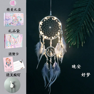 Girl's dream catcher net ornament hand-made wind chime room decoration creativity present to students on Valentine's Day