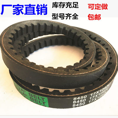 Triangular triangle Type type type type C-type T-band V-band enhanced XPZ / XPA / XPB / XPC sawtooth triangle belt