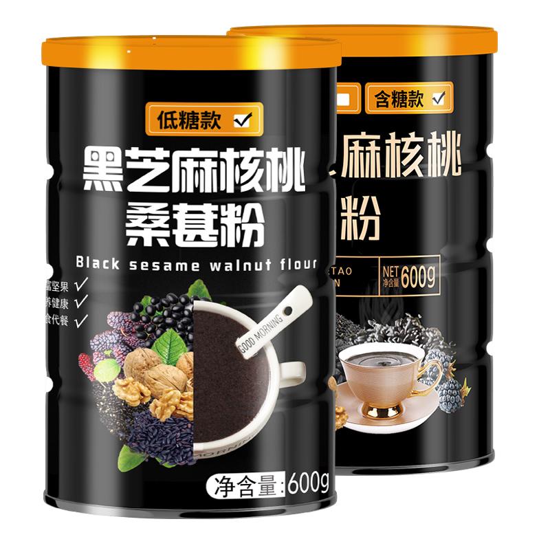 黑芝麻糊核桃黑豆粉熟即食现磨五谷早餐速食懒人食品三桑葚代餐粉