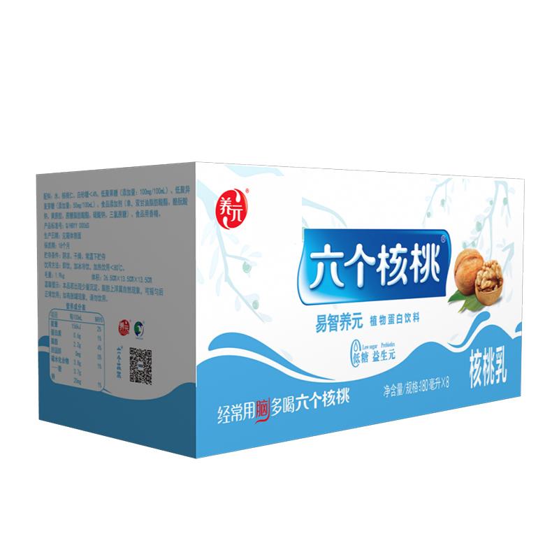 六个核桃 易智养元180ml*8罐 植物蛋白饮料核桃乳饮品整箱装
