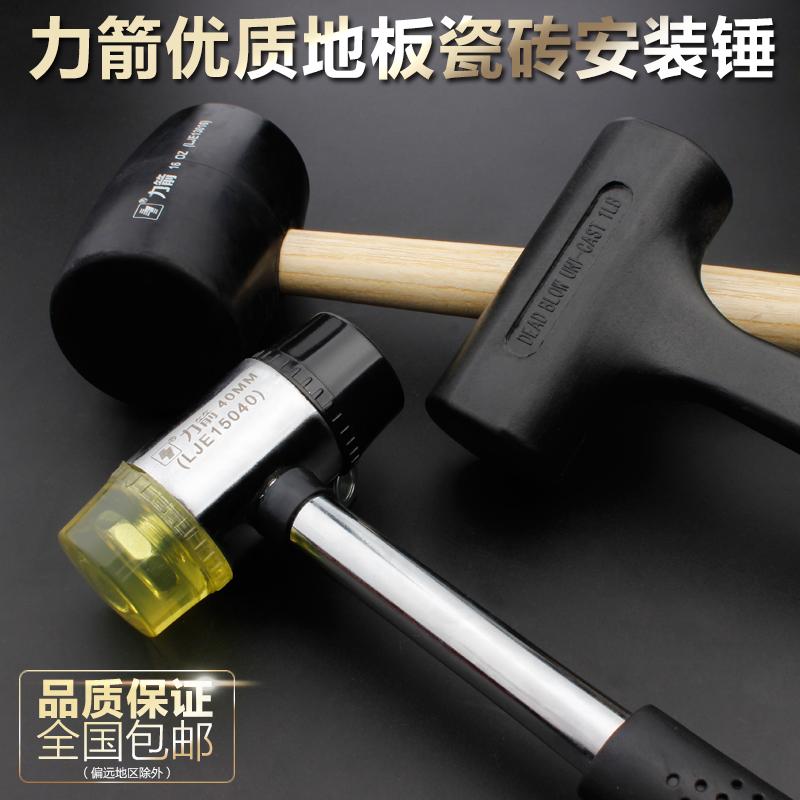 Стрела резиновый молот резиновый молот установка Инструменты для изготовления молота и молота панель Плитка Мрамор установка инструмент