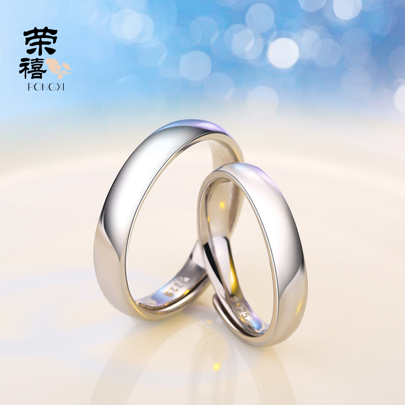 04aece1e19 Couple ring female 925 silver ring opening proposal jewelry simulation  diamond ring male a pair of Japanese and Korean live ring