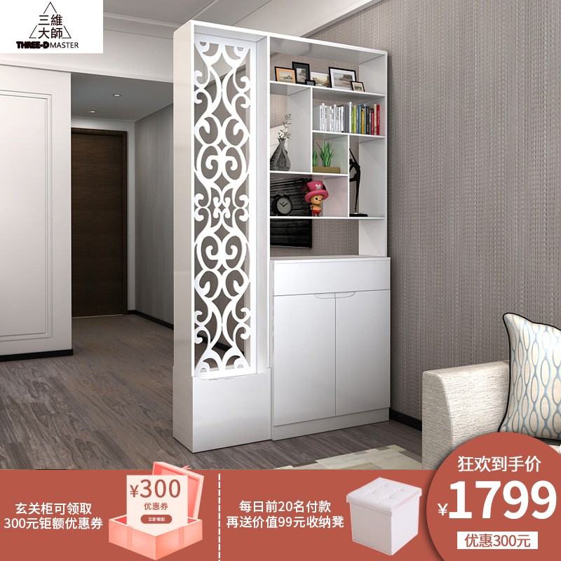 moderne cran europ en recto verso armoire cloison salon l gant porche sculpture sur bois. Black Bedroom Furniture Sets. Home Design Ideas