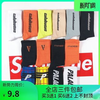 Tide brand Kanye Palace Vlone socks men and women in the tube trend European and American street basketball skateboard couple socks