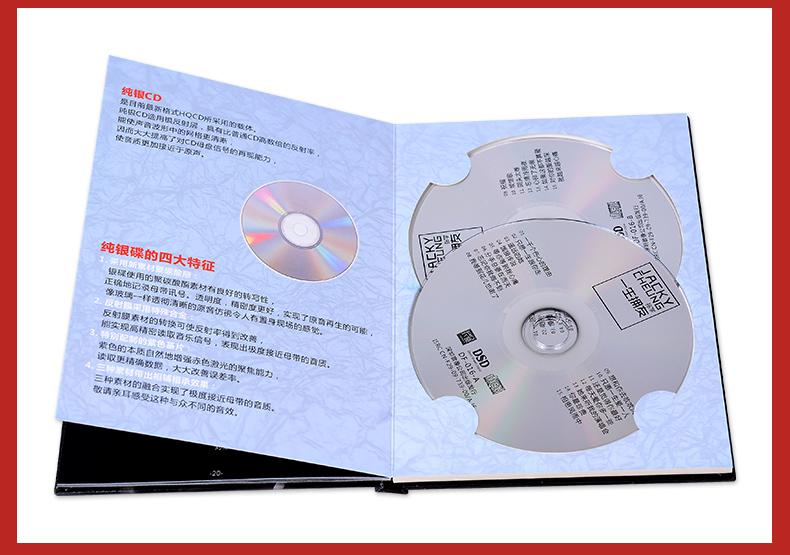 张学友专辑正版经典老歌曲珍藏无失真音乐汽车载碟片唱片详细照片