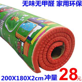 Игровые коврики,  Ребенок ребенок ребенок ползать колодка утолщённый вкус подъем подъем подушка пена коврики сращивание охрана окружающей среды домой гостиная негабаритных, цена 254 руб