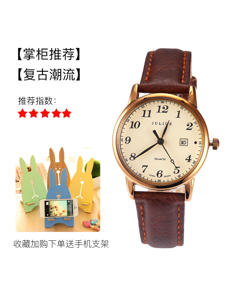 Brown (leather strap, calendar function)