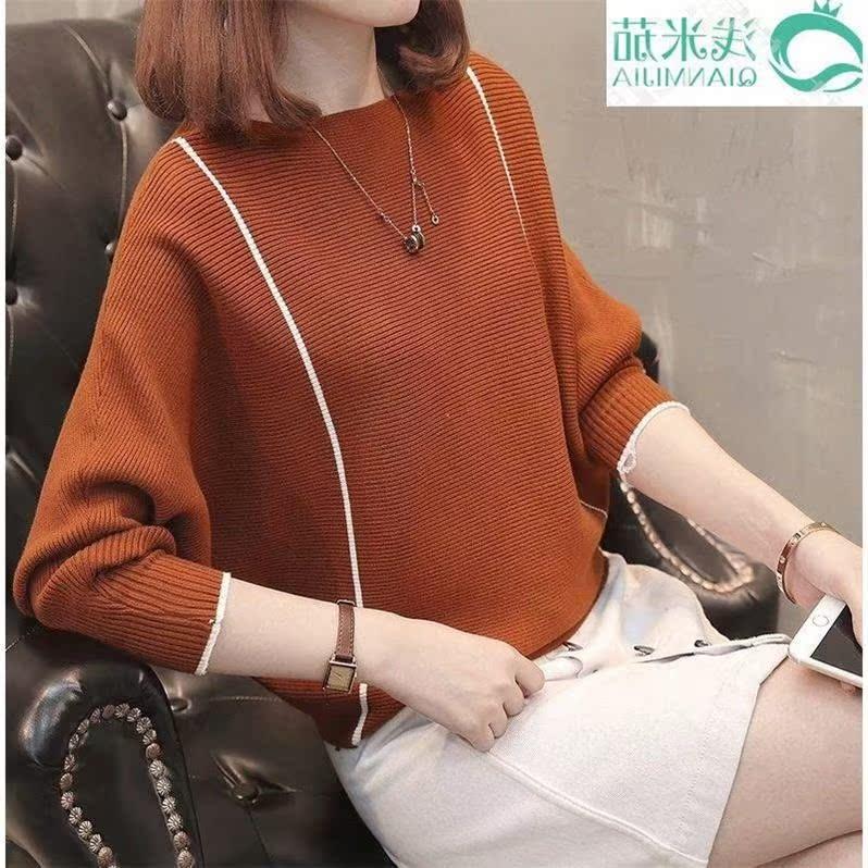 秋季上衣女套头韩版学生宽松外穿一字领毛衣篇幅袖针织衫