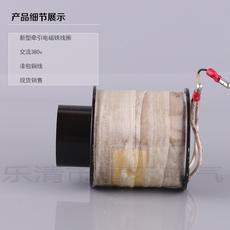 Электронная катушка Новый тяговый электромагнит катушка