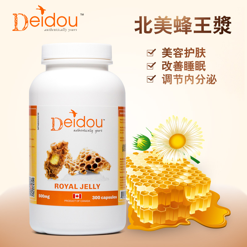 Deidou Canada Royal Jelly balance three high immunity tone endocrine aid  sleep imports