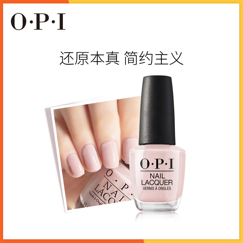 OPI Nude Color Nail Polish 15ml Healthy Environmental Protection Lasting Naked Skin Dark Pink Milk White