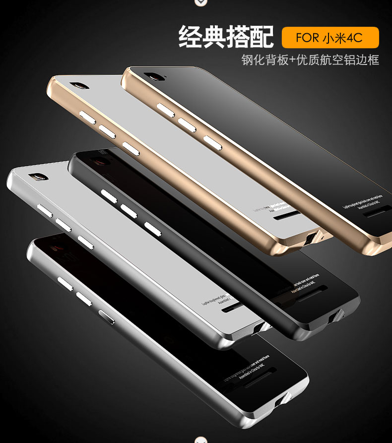 Luphie Aircraft Aluminum Metal Frame 9H Tempered Glass Back Cover Case for Xiaomi Mi 4C