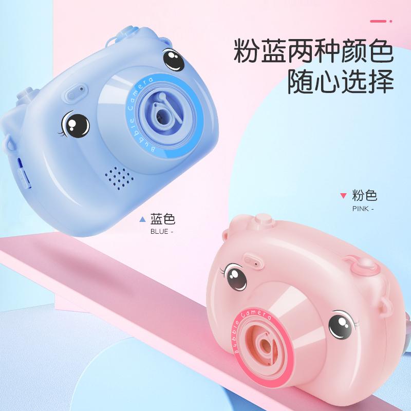 网红泡泡机同款少女心小猪照相机泡泡枪儿童玩具全自动吹泡泡