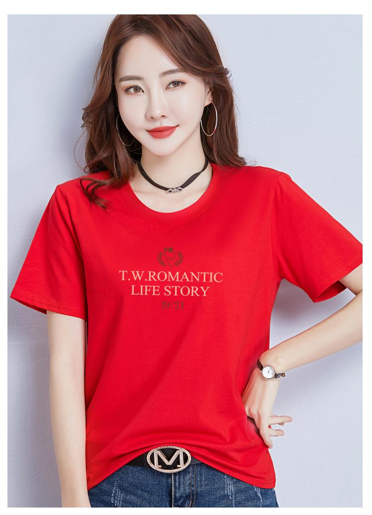 中國代購|中國批發-ibuy99|纯棉短袖t恤女装夏季2021新款韩版洋气宽松百搭半袖白色上衣ins潮