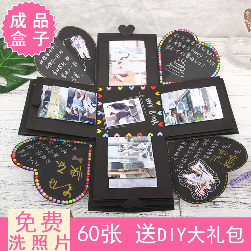 Send Boyfriend Birthday Gift Special Personality Creative Diy Custom Boys Surprise Korean Christmas High End