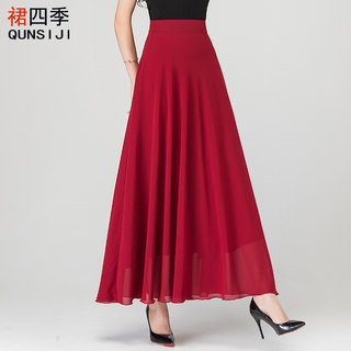 Summer new red chiffon skirts wild women retro high waist A word big swing skirt dancing skirt big yards