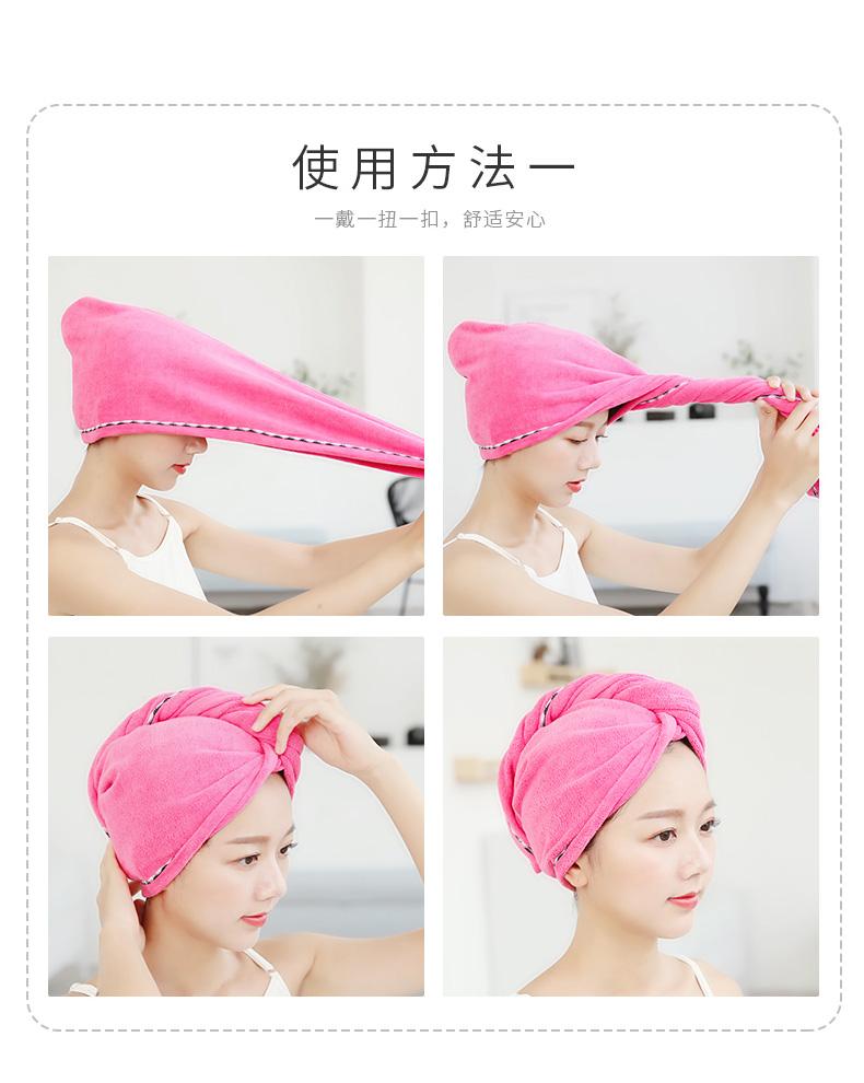 明信干发帽女吸水干发巾擦头发速干毛巾包头巾可爱洗头浴帽长发商品详情图