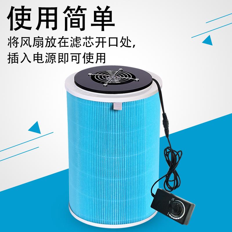 Homemade Diy Air Purifier Millet Filter Hepa Filter Home