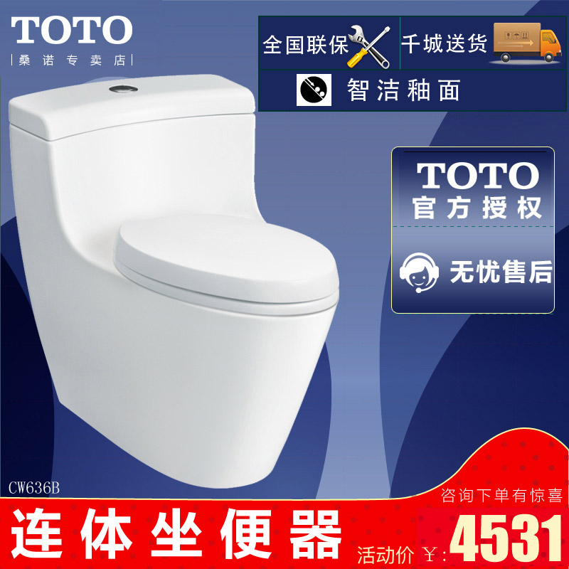 USD 2956.23] TOTO toilet CW636B one-piece toilet TCF791CS Smart ...