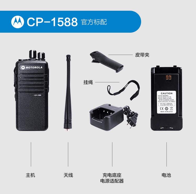 motorola cp 1588 high power 7w uhf 16ch walkie talkie lazada DC's Range Manual DC's Range Manual
