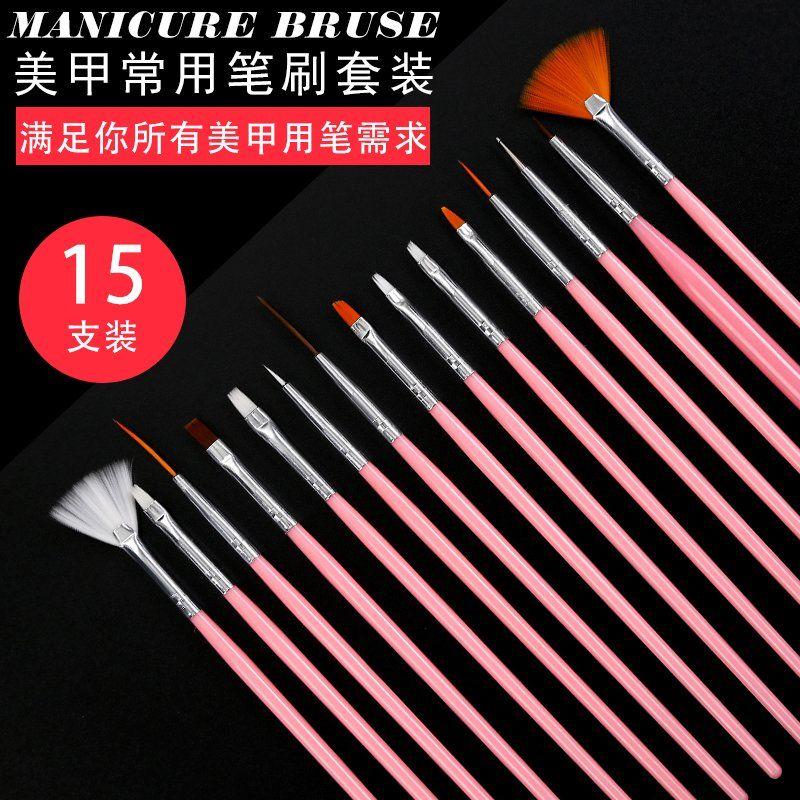 Tranh phong cách Nhật Bản kéo bút bút 15 bút vẽ móng nghệ thuật - Công cụ Nail