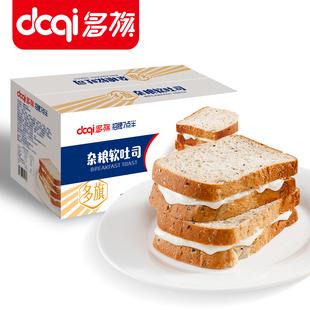 【2斤】多旗杂粮夹心吐司整箱