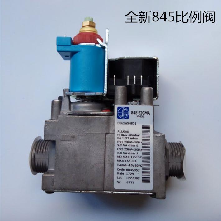 西特845燃气比例阀_壁挂炉燃气比例阀_燃气热水器配件图片