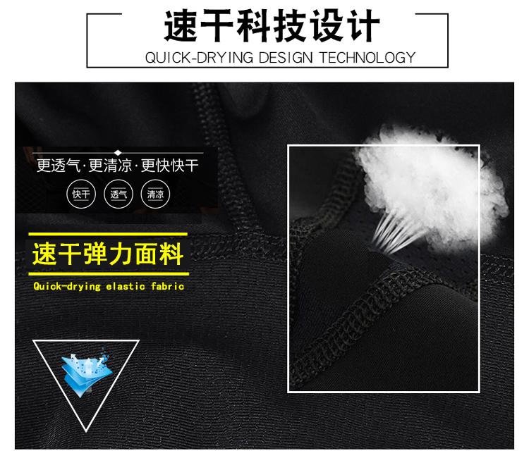本土生產 ARFIGHTKING泰拳速干T恤健身UFC綜合格斗訓練MMA彈力搏擊運動短袖