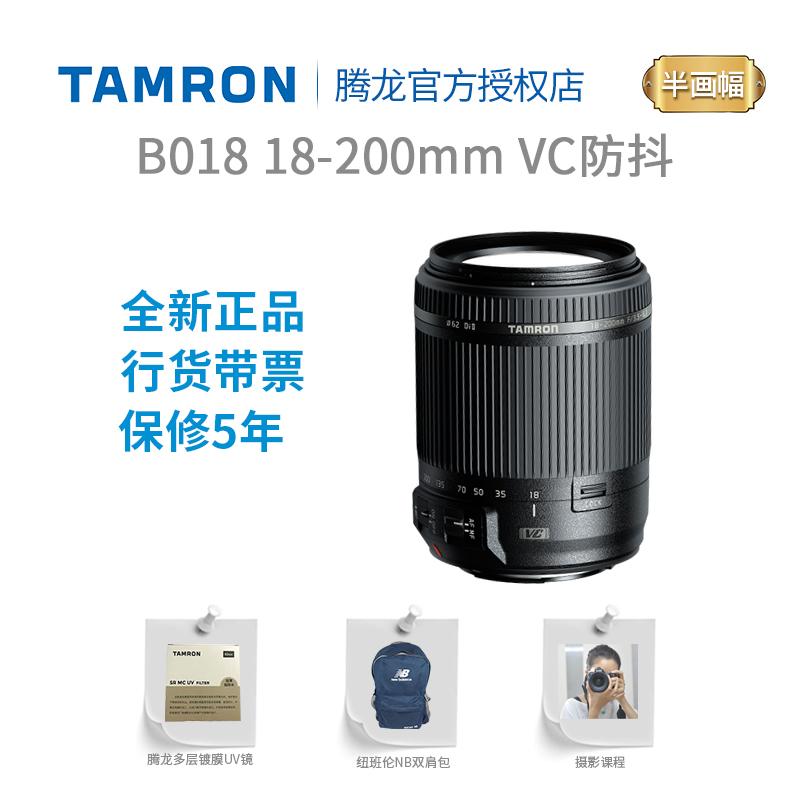Tamron 18-200mm VC B018 18-200 chống rung chân dung du lịch ống kính SLR Canon miệng Nikon