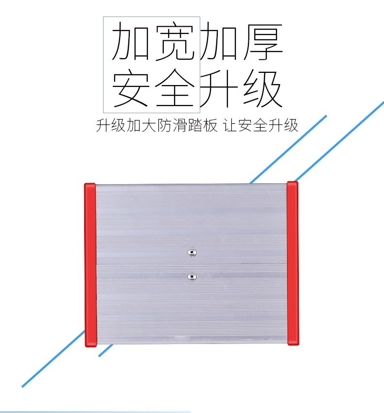 鋁合金新-5.jpg