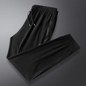 男士薄款休闲长裤潮流束脚九分裤