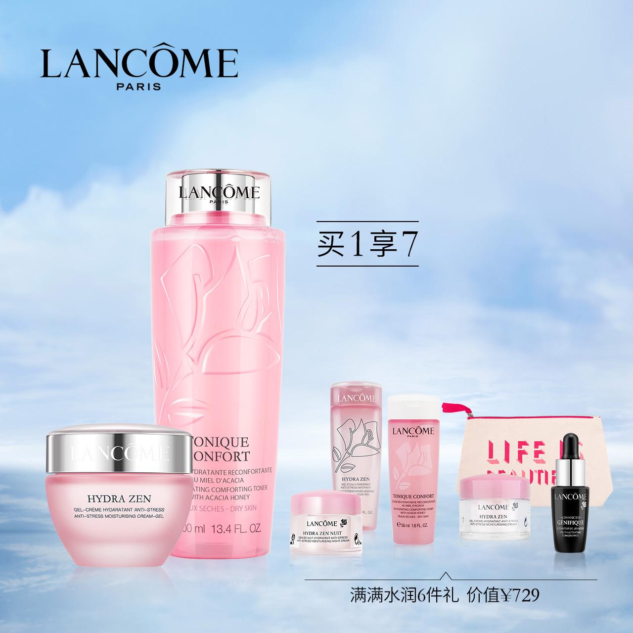 Usd 26156 Lancome Large Powder Water 400ml Moisture Edge Soothing Lancme Hydra Zen Anti Stress Moisturising Cream Gel 50ml Moisturizing Set Easy To Absorb