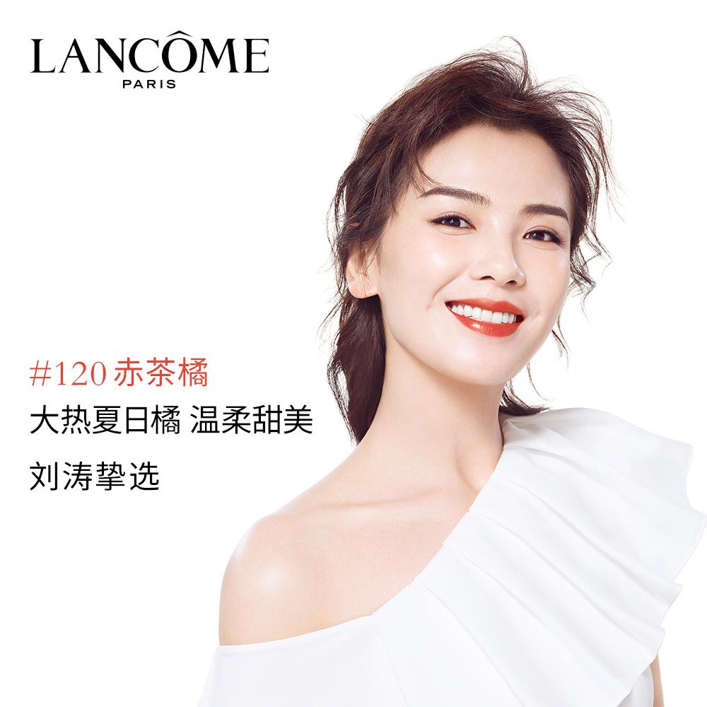 Lancome  120