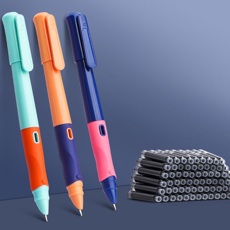 晨光优握墨囊可擦钢笔套装正姿练字钢笔3-5年级小学生专用卡通可替换墨囊墨水两用男女孩书写正品文具批发
