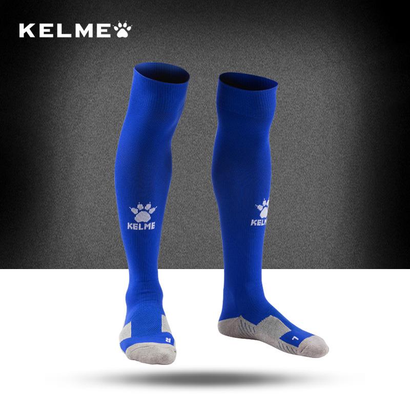 Kelme карме футбольные носки чулки мужской стиль лето белый нескользящие Полотенце над носками для коленного баскетбола