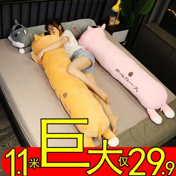 Мягкие игрушки,  Милый плюш игрушка куклы ткань кукла эрцгерцог молодой бездельник подушка девочки держать частица континиуса ложиться спать клип нога кровать девушка, цена 407 руб