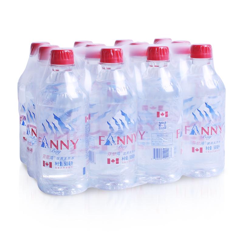 加拿大芬尼湾饮用水12瓶