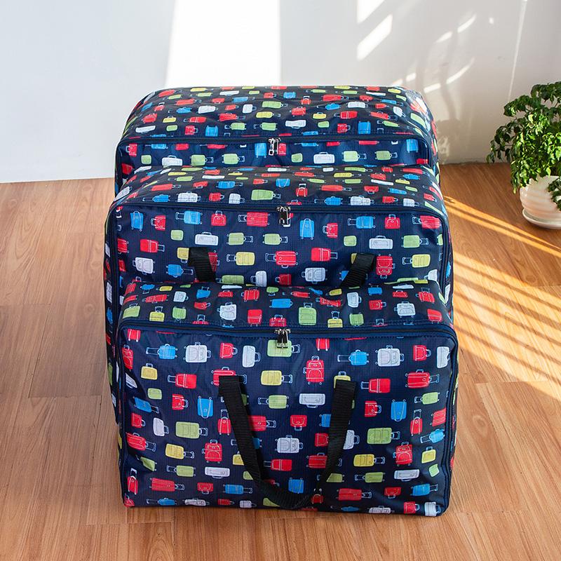 牛津布棉被收纳袋整理袋衣服打包袋宿舍学生搬家袋子防水防潮家用
