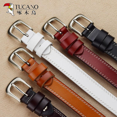Woodpecker lady belt female belt tie leather leather female models Korean version of pin buckle casual wild classic white