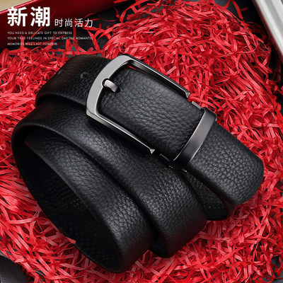 Woodpecker men's belt leather needle buckle soft belt full of white boat belt punching wild perforation middle-aged youth