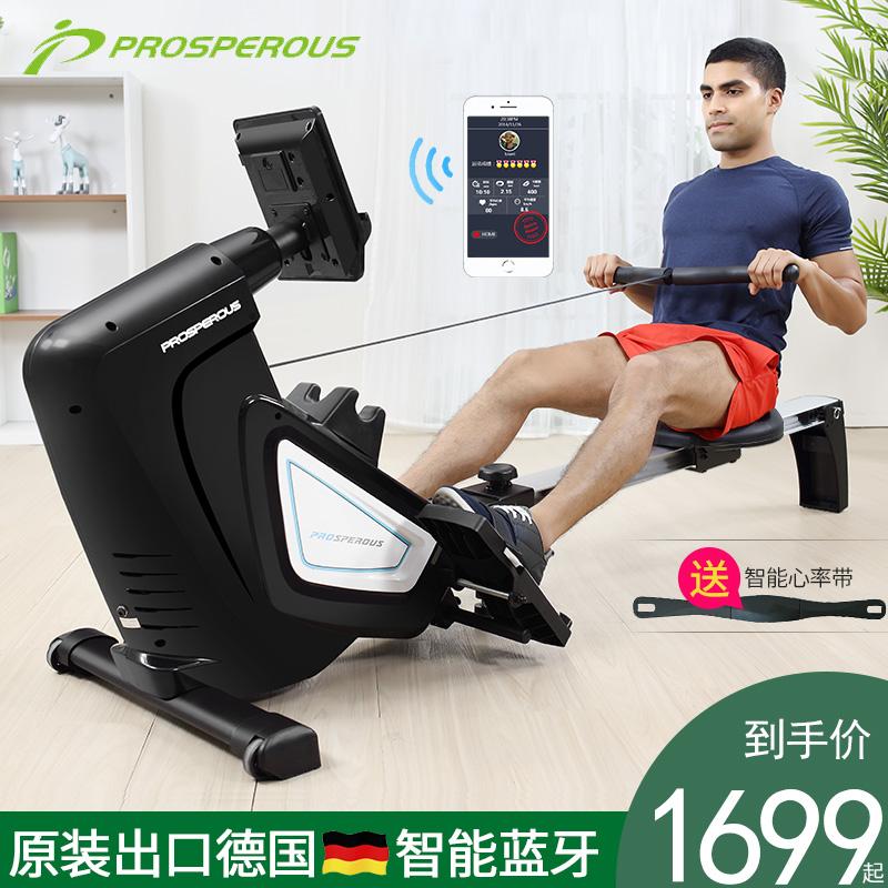 出口德国 PROSPEROUS 可折叠磁控划船机 P436 可锻炼全身80%肌肉 天猫优惠券折后¥1649送货入户(¥2499-850)送心率带