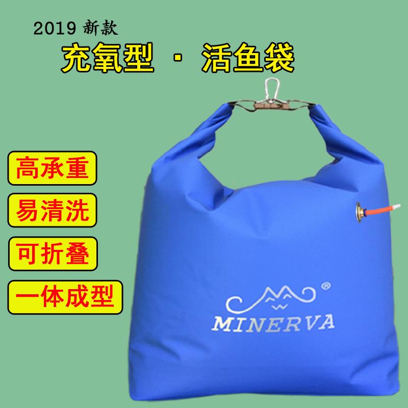 防臭乾坤袋便携活鱼袋加厚防水装鱼袋折叠鱼护袋手提装鱼袋加厚袋