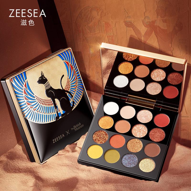 【ZEESEA滋色】埃及联名眼影盘16色