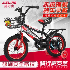 儿童自行车2-3-4-6-7-8-9-10岁宝宝小孩脚踏单车男孩女孩童车碟刹